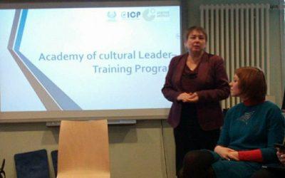 Стартувала Академія культурного лідера