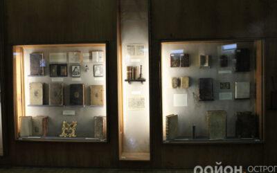 Інтерактивний музей стародруків