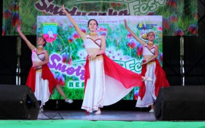 Фестиваль «SmolyankaFest»