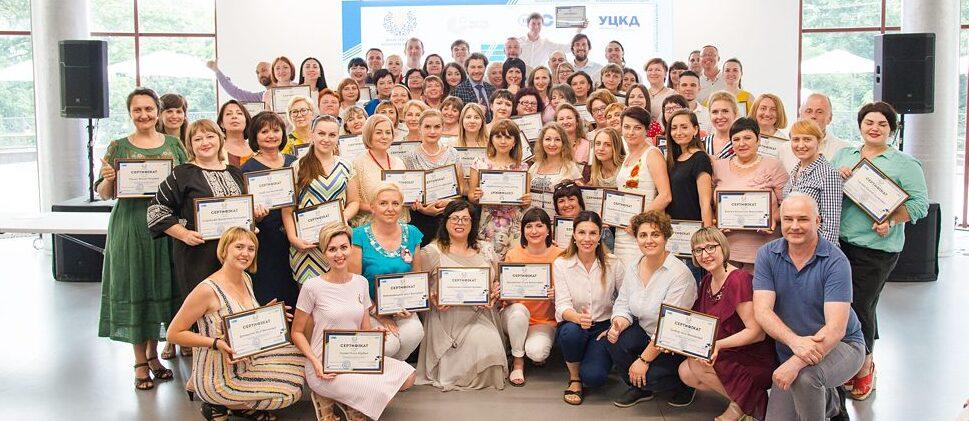 Конкурсний відбір випускників та учасників Академії культурного лідера для участі у нетворкінговій навчальній подорожі до Німеччини (22-26.06.2020)